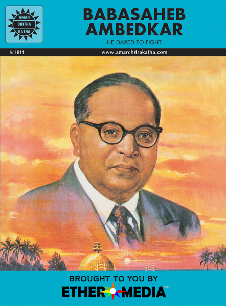 Babasaheb Ambedkar