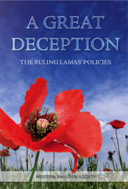 A Great Deception book