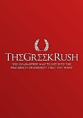 The Greek Rush