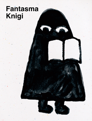 Fantasma Knigi - Benjamin Sommerhalder book