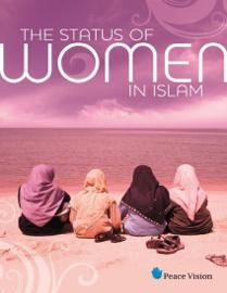 The Status of Women in Islam book