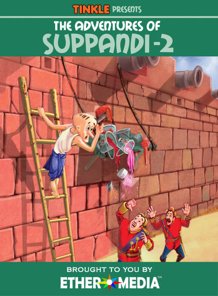 The Adventures of Suppandi - 2