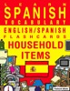 Learn Spanish Vocabulary: English/Spanish Flashcards - Household Items