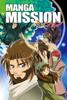 Next Manga - Manga Mission  artwork
