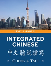 Integrated chinese level 1 part 2 enhanced ebook by yuehua liu tao integrated chinese level 1 part 2 enhanced ebook fandeluxe Image collections