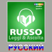 Russo | Leggi & Ascolta | Frasario, Tutto audio (55007)