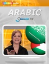 Learn Arabic With Speakittv 51011WL