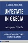 Unestate In Grecia