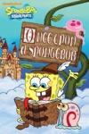 Once Upon A SpongeBob SpongeBob SquarePants