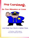 Stop Cursing In Ten Minutes Or Less