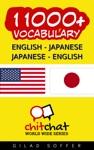 11000 English - Japanese Japanese - English Vocabulary