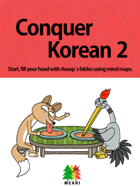 Conquer Korean 2 book