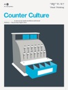 Visual Thinking Counter Culture Issue01