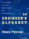 An Engineers Alphabet
