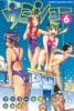 ケンコー全裸系水泳部 ウミショー(6)