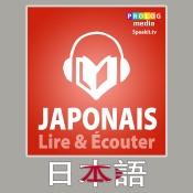 Japonais - Lire et écouter