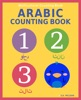 Arabic Counting Book