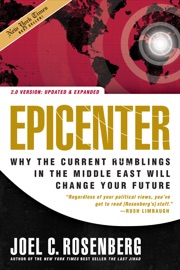 Epicenter 2.0 PDF Download