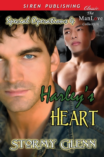 gold star heart cade creek 16 siren publishing the stormy glenn manlove collection