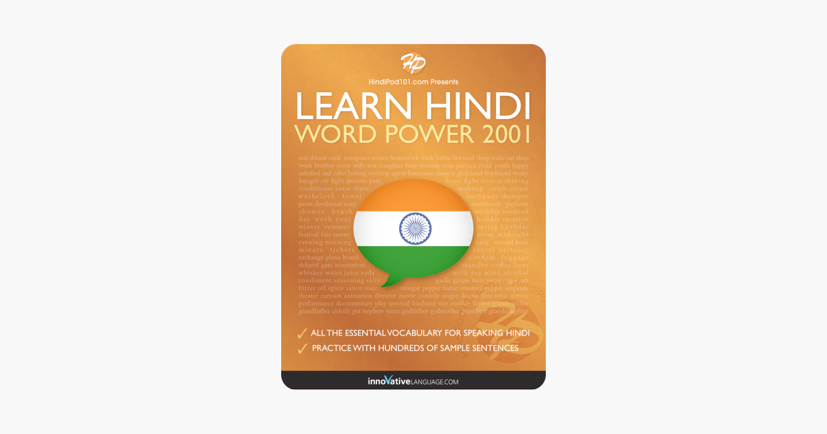 ‎Learn Hindi - Word Power 2001