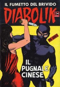 Diabolik #23 Book Cover