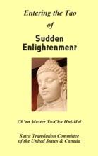 Entering The Tao Of Sudden Enlightenment