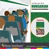 Hungarian Onboard