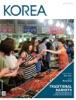 KOREA Magazine July 2014