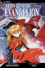 Neon Genesis Evangelion, Vol. 4 (2nd Edition)