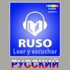 Ruso - Leer Y Escuchar