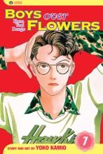 Boys Over Flowers, Vol. 7
