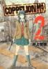 COPPELION(02)