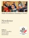 Majlis Khuddamul Ahmadiyya Ottawa Newsletter 01-2013