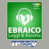 Ebraico  Leggi  Ascolta  Frasario Tutto Audio 55000
