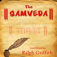 The Sam Veda