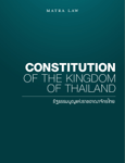 Constitution of the Kingdom of Thailand