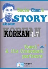 Uncle Chans Story About Korean 1-07 Enhanced Version