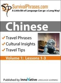 CHINESE VOLUME 1 - SURVIVAL PHRASES (ENHANCED VERSION)