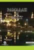 SAD Publications - Рамадан и Пост artwork