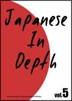 Japanese in Depth vol.5
