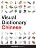 Visual Dictionary Chinese
