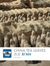 China Tea Leaves  Xian