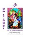 How To Conduct Puja To Goddess Saraswati