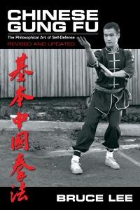 Chinese Gung Fu Book Cover