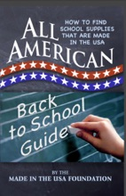 All American Back To School Guide