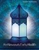 An-Nawawi's Forty Hadith