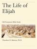 Ted Martens - The Life of Elijah artwork