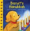 Biscuits Hanukkah
