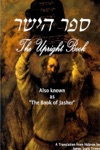 The Upright Book