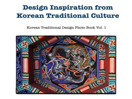 Design Inspiration From Korean Traditional Culture
